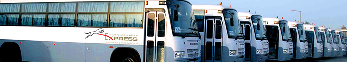 The Company - Express Transport and Trading